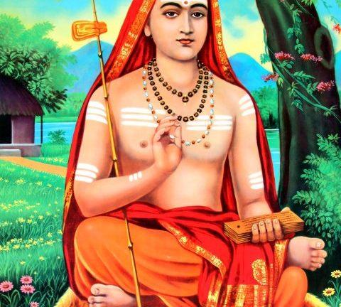 Guru: The Ultimate Liberator